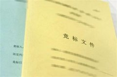 合同翻译的类型有哪些