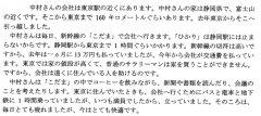 日语翻译的注意事项与翻译的质量分类