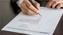 合同翻译报价(英语合同翻译的收费标准)