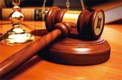 法律翻译(法律翻译的要求)