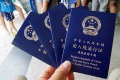 英国签证材料翻译需要注意的一些方面