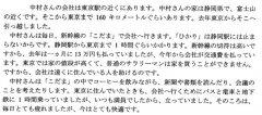 日语译中文翻译的收费标准是怎样的